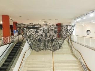 Microcentro, Centre culturel Borges