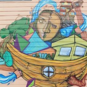 Castro, mur peint