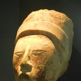 Santiago, Musée d'Art Précolombien