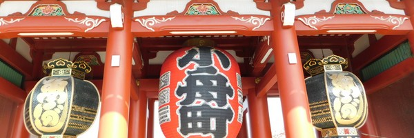 A Asakusa, au cœur de l'époqued'Edo