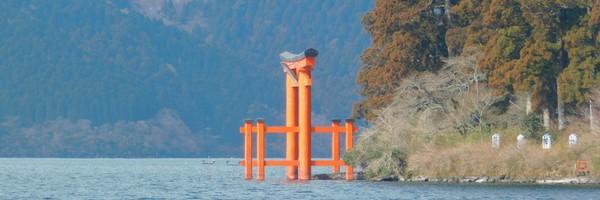 Une journée à Hakone, entre lac, temple, carrière de souffre et muséed'Art