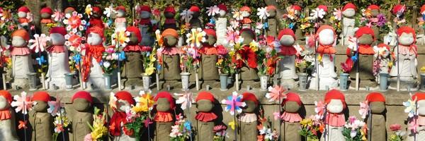 Petite balade dans les quartiers de Roppongi etShibuya