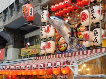 Tokyo - Quartier de Uneo - Devanture de restaurant