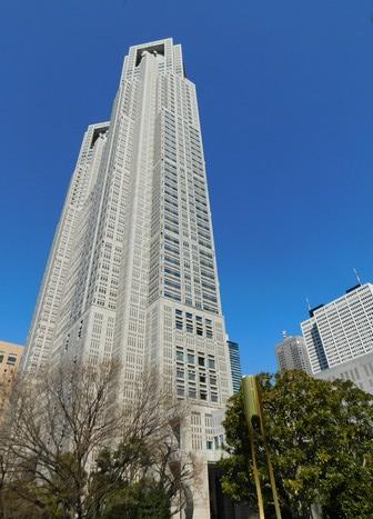 Tokyo - Quartier Shinjuku - Bureaux du Gouvernement avec au sommet une terrasse panoramique