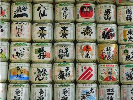 Tokyo - Harajaku - Temple Meiji-jingu - Barils de sake