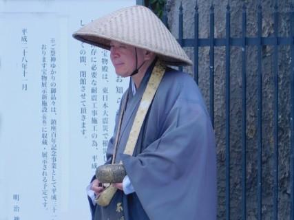 Tokyo - Harajaku - Temple Meiji-jingu