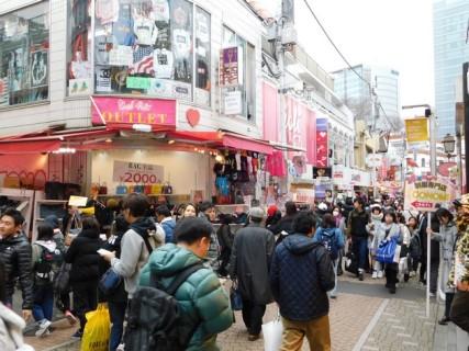 Tokyo - Harajaku
