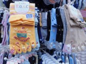 Tokyo - Harajaku - Chaussettes à doigts