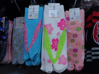 Tokyo - Harajaku - Chaussettes pour tongs...