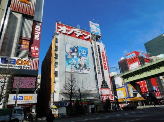 Tokyo - Akihabara - Electric Town