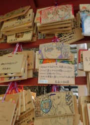 Tokyo - Akihabara - Sanctuaire Kanda Myojin - Plaquettes de demandes de vœux