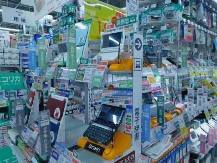 Tokyo - Akihabara - Magasins de produits électroniques
