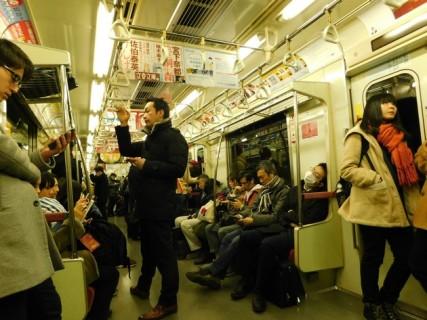Tokyo - Le métro