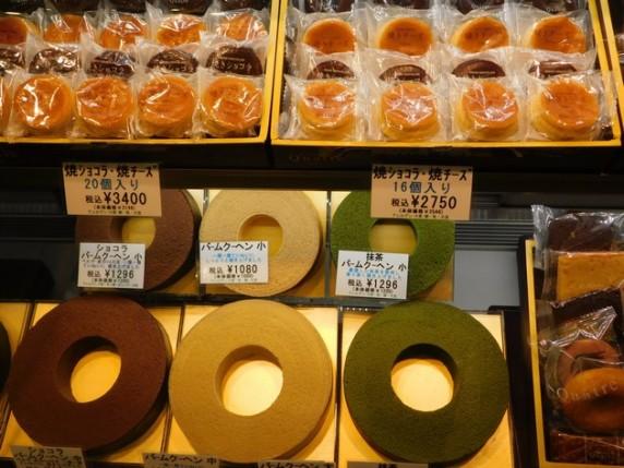 Tokyo - Shibuya - Surprenantes pâtisseries