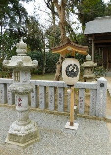 Kamakura - Temple Kuzuharaoka