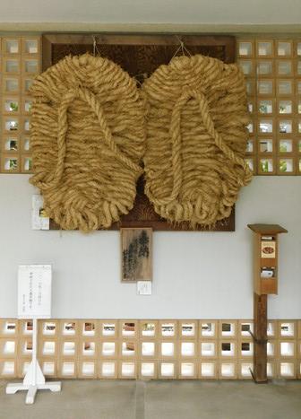 Kamakura - Hase, Daibutsu - Tongs géantes de Bouddha !