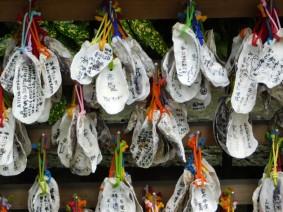 Kamakura - Hase-dera - Plaquette votive en coquille d'huitre !