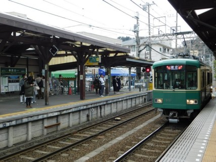Kamakura - Trolley qui dessert les villages des environs