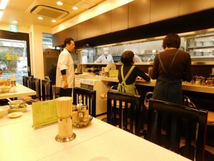 Tokyo - Marunouchi - resto spécialisé dans les abats !