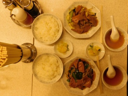Tokyo - Marunouchi - Repas à base de foie !