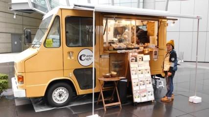 Tokyo - Marunouchi - Tokyo International Forum - Food truck !