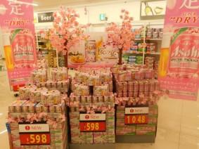 Tokyo - Urayasu - Supermarché - Bières customisées pour fêter la floraison des sakuras