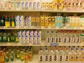 Tokyo - Urayasu - Supermarché - Saké