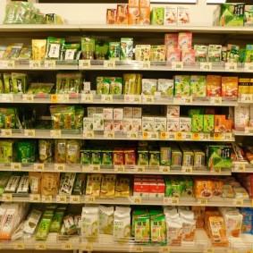 Tokyo - Urayasu - Supermarché - Thé vert