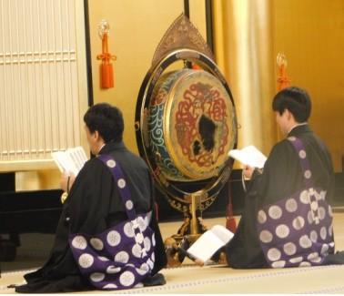 Tokyo - Célébration au temple Tsukiji Hongan-ji