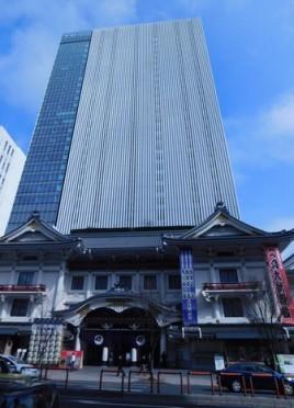 Tokyo - Ginza