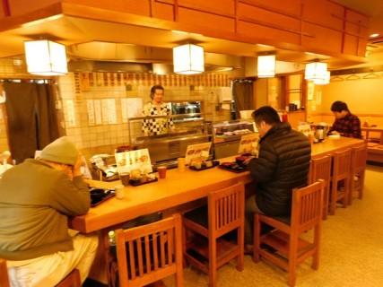 Tokyo - Urayasu - Petit resto traditionnel