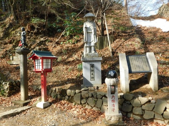 Excursion au Mont Takao - Non loin du stupa