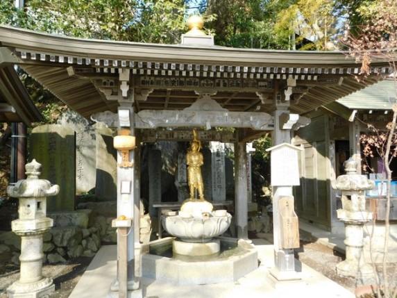 Excursion au Mont Takao - Pavillon où l'on doit mouiller un billet puis le sécher pour espèrer obtenir la fortune !