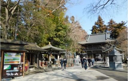 Excursion au Mont Takao