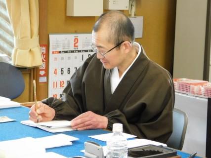 Excursion au Mont Takao - Moine écrivant une plaquette au pinceau