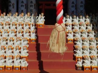 Excursion au Mont Takao - Temple Yukuoin