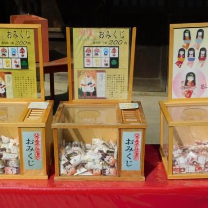 Excursion au Mont Takao - Boite pleine de talismans à acheter