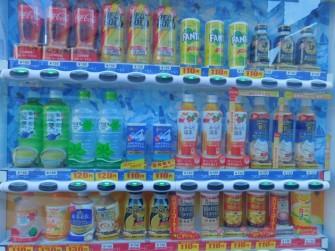 Tokyo - Quartier Shinjuku - Distributeur de boisson