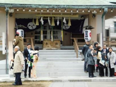 Tokyo - Urayasu - Temple shintoïste - Cérémonie de baptème