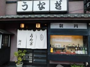 Tokyo - Urayasu - Restaurant traditionnel (avec petit rideau d'entrée)
