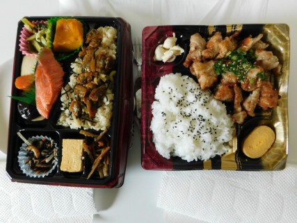 Tokyo - Bentos pour notre déjeuner...