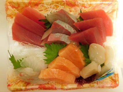 Tokyo - Urayasu - Poissons crus et Saint Jacques pour le diner !