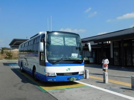 Bus Tokyo / Nagoya - Le bus ne paie pas de mine mais il est très confortable...