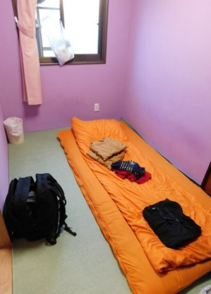 Nagoya - Vue sur un des deux futons de notre chambre