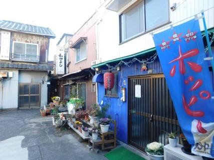 Nagoya - Première balade dans le quartier de notre guesthouse
