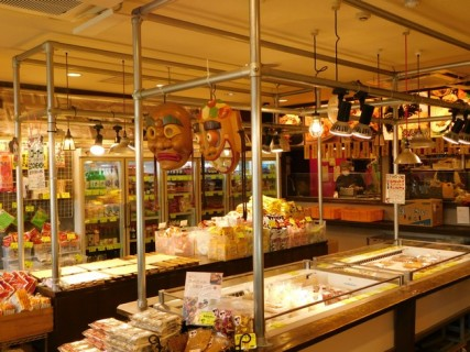 Nagoya - Magasin d'alimentation sur le chemin de la gare