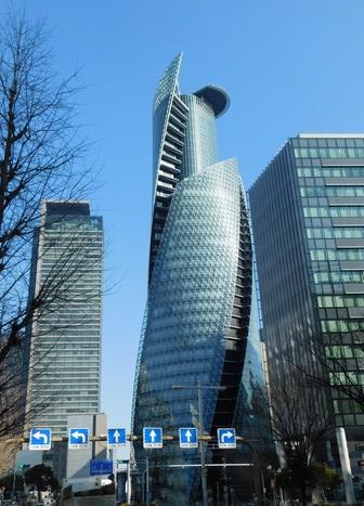 Nagoya - Quartier de la gare