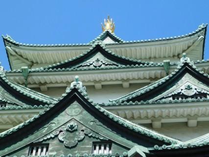 Nagoya - Château