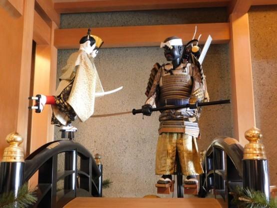 Nagoya - Musée du Théâtre No - Automate