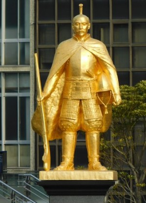 Gifu - Statue d'Oda Nobunaga